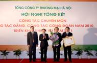 Tổng công ty Thương Mại Hà Nội - Hội nghị tổng kết công tác năm 2010, triển khai phương hướng, nhiệm vụ năm 2011
