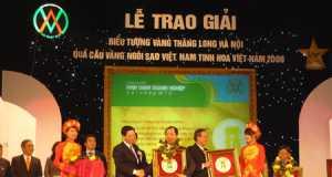 Tổng công ty Thương mại Hà Nội nhận các giải thưởng tại lễ vinh danh doanh nghiệp hội nhập WTO